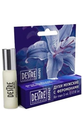 Desire Mini for Men 5 ml