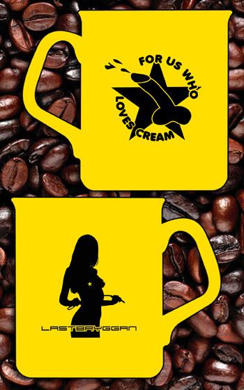 Kaffekopp - Lastbryggan