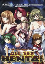 Adult Source Media All Sex Hentai