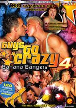 Gay Guys Go Crazy Vol 4