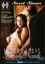 Sweetheart Video Interracial Family Needs