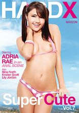Erotica X Super Cute Vol 7