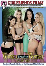 Girlfriends Films Women Seeking Women Vol 140